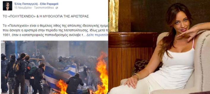 Οικοδόμος γράφει στη σέξι ΟΝΝΕΔίτισσα για το Πολυτεχνείο: Είσαι ανιστόρητη, αγράμματη και επιπόλαια [εικόνες]