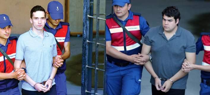 Οι δύο Ελληνες στρατιωτικοί που κρατούνται στην Αδριανούπολη