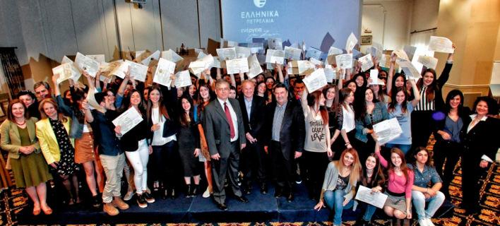 Ο Oμιλος ΕΛΛΗΝΙΚΑ ΠΕΤΡΕΛΑΙΑ βραβεύει για 8η χρονιά τη Νέα Γενιά