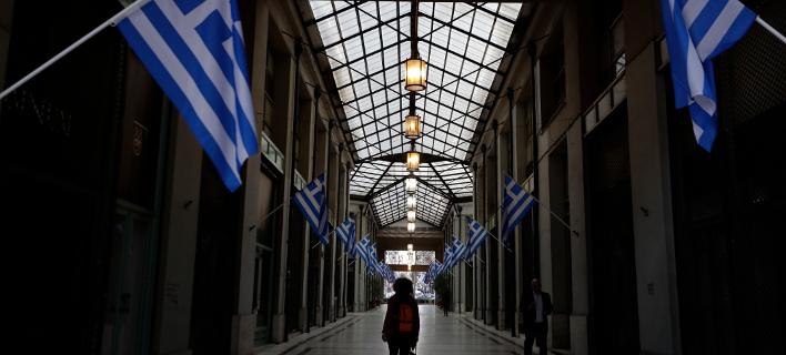 ΕΕ: Πήραν μέτρα αλλά αμφιβάλλουν για το χρέος /Φωτογραφία: ΑΡ