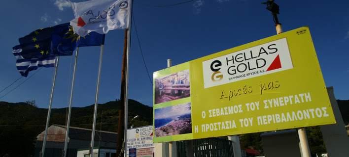 «Ελληνικός Χρυσός»: Οι διαρκείς αναβολές στην επένδυση προκαλούν υπέρμετρη βλάβη