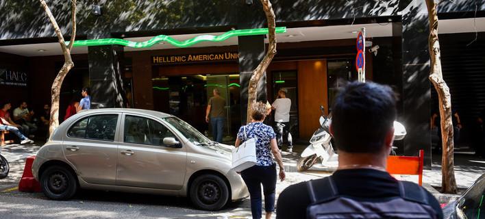 Επίθεση στην ελληνοαμερικανική ένωση /Φωτογραφία: Eurokinissi