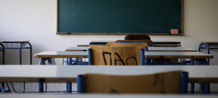 Σχολική τάξη/ Φωτογραφία: Eurokinissi