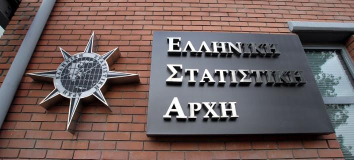 ΕΛΣΤΑΤ: Δεν ζητάμε ΑΦΜ πολιτών, μόνο επιχειρήσεων