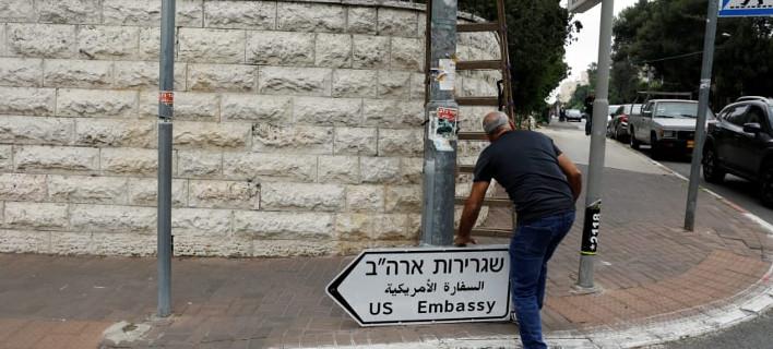 Εστησαν τις πρώτες πινακίδες στην Ιερουσαλήμ που γράφουν «Πρεσβεία των ΗΠΑ» [εικόνα]