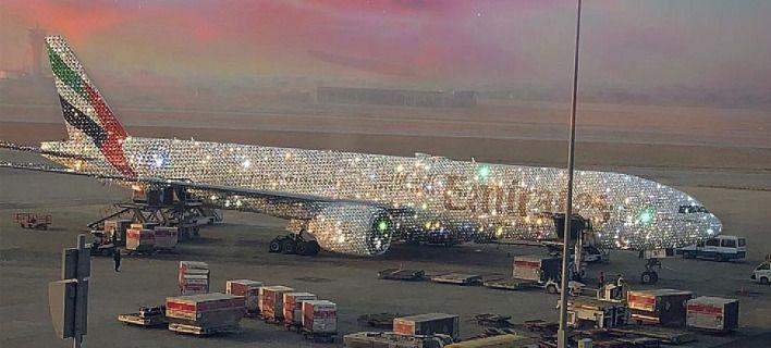 Εκθαμβωτικό: Το αεροσκάφος της Emirates με τα διαμάντια έγινε το απόλυτο viral [εικόνες]