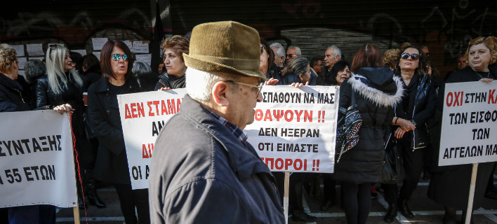 Πλήρης η φτωχοποίηση των συνταξιούχων- Θα χάσουν επιπλέον 20 δισ. ευρώ από το 2019