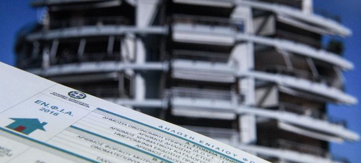 Hρθε ο... ταμπλάς του φετινού φόρου ακινήτων: Ανέβηκαν τα εκκαθαριστικά του ΕΝΦΙΑ