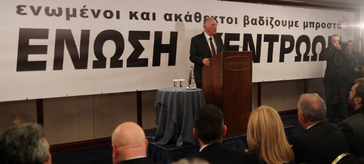 Ο πρόεδρος της Ενωσης Κεντρώων, Βασίλης Λεβέντης/Φωτογραφία: Eurokinissi