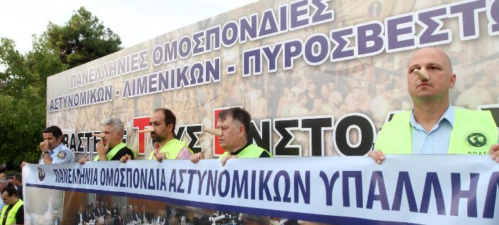 Ενστολοι: Θα στείλουμε στο αυτόφωρο τον υπουργό Οικονομικών αν δεν εφαρμόσει αποφάσεις του ΣτΕ