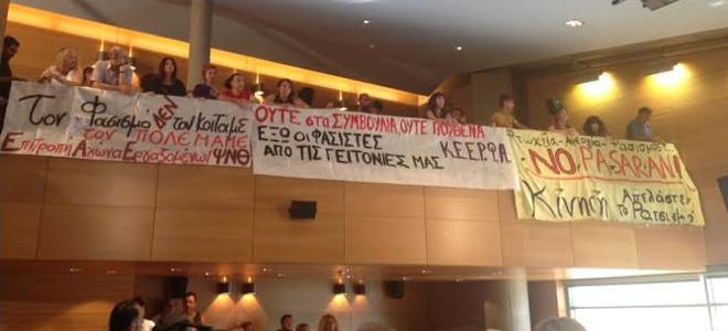 Ενταση στην ορκωμοσία του Δημοτικού Συμβουλίου Θεσσαλονίκης -Συνθήματα κατά της Χρυσής Αυγής -Μπουτάρης: Στην αίθουσα του Δημαρχείου είναι όλοι [βίντεο&εικόνες]