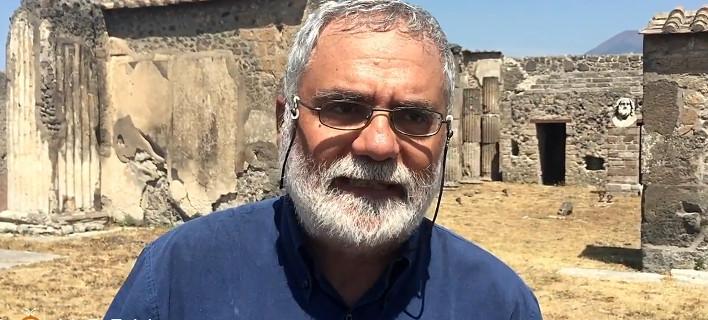 Πέθανε ο Enzo Lippolis -Ο Ιταλός αρχαιολόγος που έκανε τις ανασκαφές στη Γόρτυνα της Κρήτης