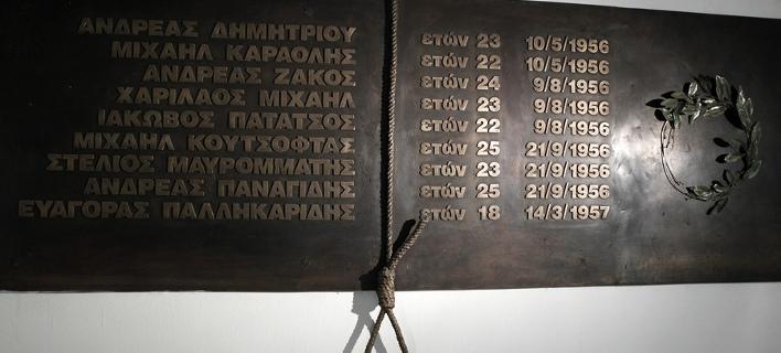 Μνημείο για 9 αγωνιστικές της ΕΟΚΑ που απαγχόνισαν οι Αγγλοι (ΑΠΕ-ΜΠΕ/ΑΛΚΗΣ ΚΩΝΣΤΑΝΤΙΝΙΔΗΣ)