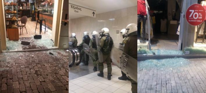 Σύνταγμα: Σοβαρά επεισόδια από «αλληλέγγυους» στην Ηριάννα -Εσπασαν βιτρίνες [εικόνες&βίντεο]