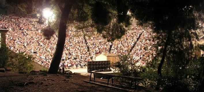 φωτογραφίες: greekfestival.gr