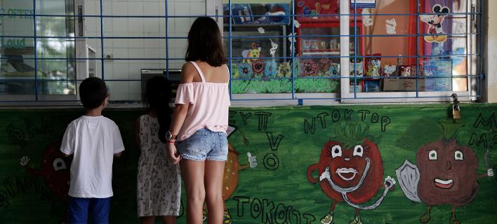 Παιδιά σε σχολείο/Φωτογραφία: Eurokinissi
