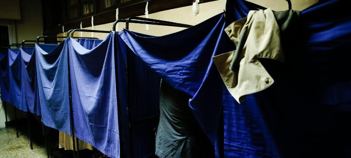 Τα Επιμελητήρια εκλέγουν νέες διοικήσεις -Οι υποψήφιοι [εικόνες]