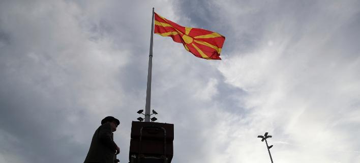 Τι ζητά η Ελλάδα για χάρτες, εικόνες και σύμβολα στα σχολικά βιβλία της πΓΔΜ(Φωτογραφία: AP Photo/Thanassis Stavrakis)