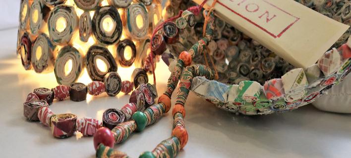 Φτιάχνουμε κοσμήματα από εφημερίδες και περιοδικά στο Πολιτιστικό Ιδρυμα Ομίλου Πειραιώς [εικόνες]