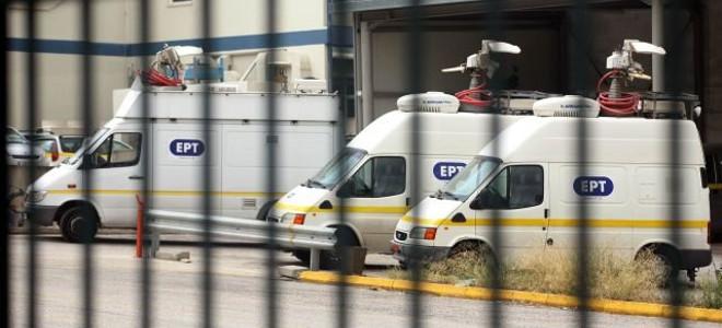 Η μυστική έκθεση για τις απολύσεις στο Δημόσιο: Τι προβλέπει για την ΕΡΤ