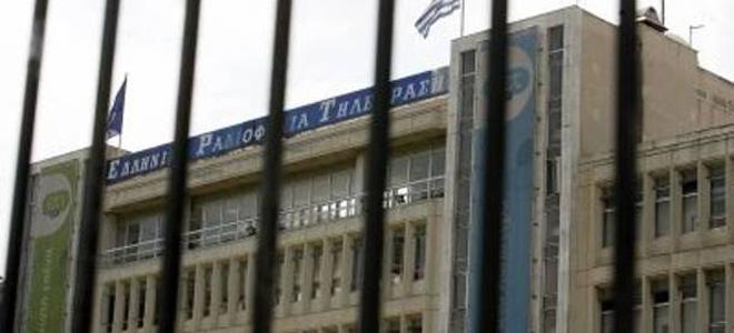 Νέα 48ωρη απεργία στην ΕΡΤ το Σαββατοκύριακο