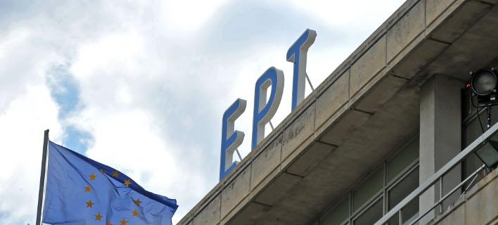 Αντιδρά η ΝΔ στις προσλήψεις στην ΕΡΤ: Προφανώς για την ενίσχυση της προπαγάνδας