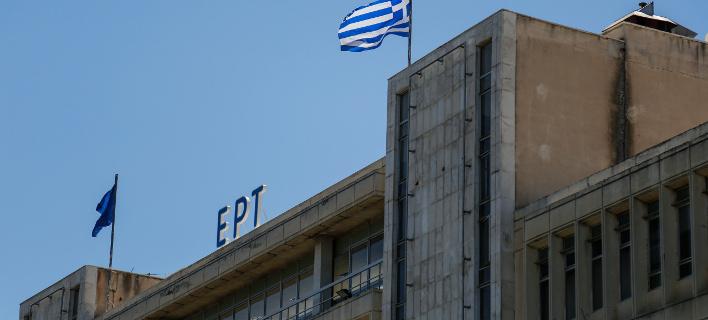 Η ΕΡΤ ανοίγει ξανά την «Ραδιοτηλεόραση» /Φωτογραφία: EUROKINISSI/ΒΑΣΙΛΗΣ ΡΟΥΓΓΟΣ