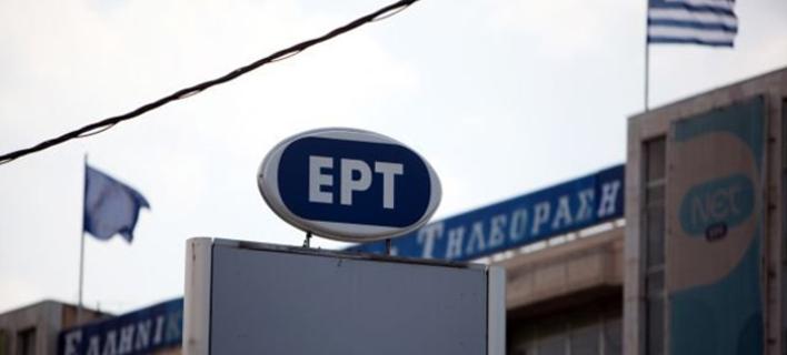 Η ΕΡΤ ετοιμάζει τέταρτο κανάλι -Ερχεται η ΕΡΤ4!