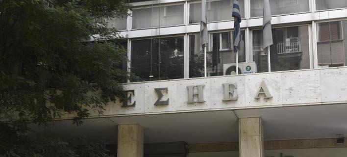 Ανακοίνωση εξέδωσε η ΕΣΗΕΑ για τις εξελίξεις στο MEGA (Φωτογραφία: EUROKINISSI/ΕΛΕΝΗ ΚΟΥΡΗ)