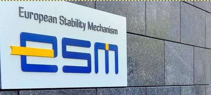Ο Ευρωπαϊκός Μηχανισμός Σταθερότητας/ Φωτογραφία: ΑΡ