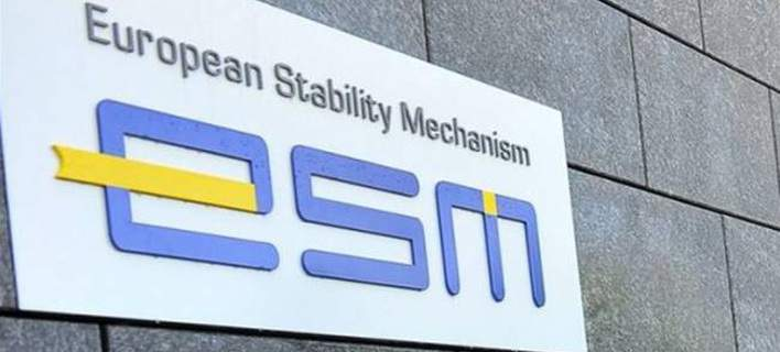Τα γραφεία του Ευρωπαϊκού Μηχανισμού Σταθερότητας/Φωτογραφία: ΑΡ