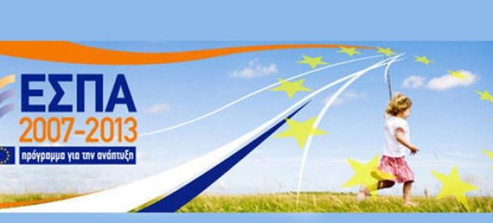 Αποτέλεσμα εικόνας για Χαρίτσης ΕΣΠΑ 2007-2013