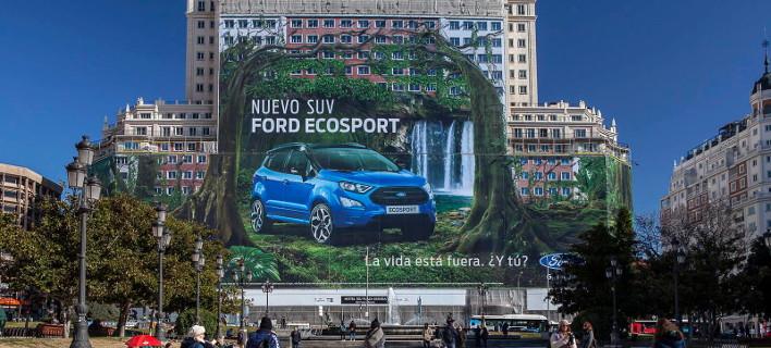 Ρεκόρ Γκίνες για τη γιγαντοαφίσα του νέου Ford EcoSport στη Μαδρίτη