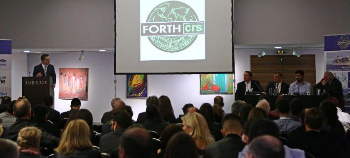 Εσπερίδα της FORTHcrs στο δίκτυο  των συνεργαζόμενων τουριστικών γραφείων
