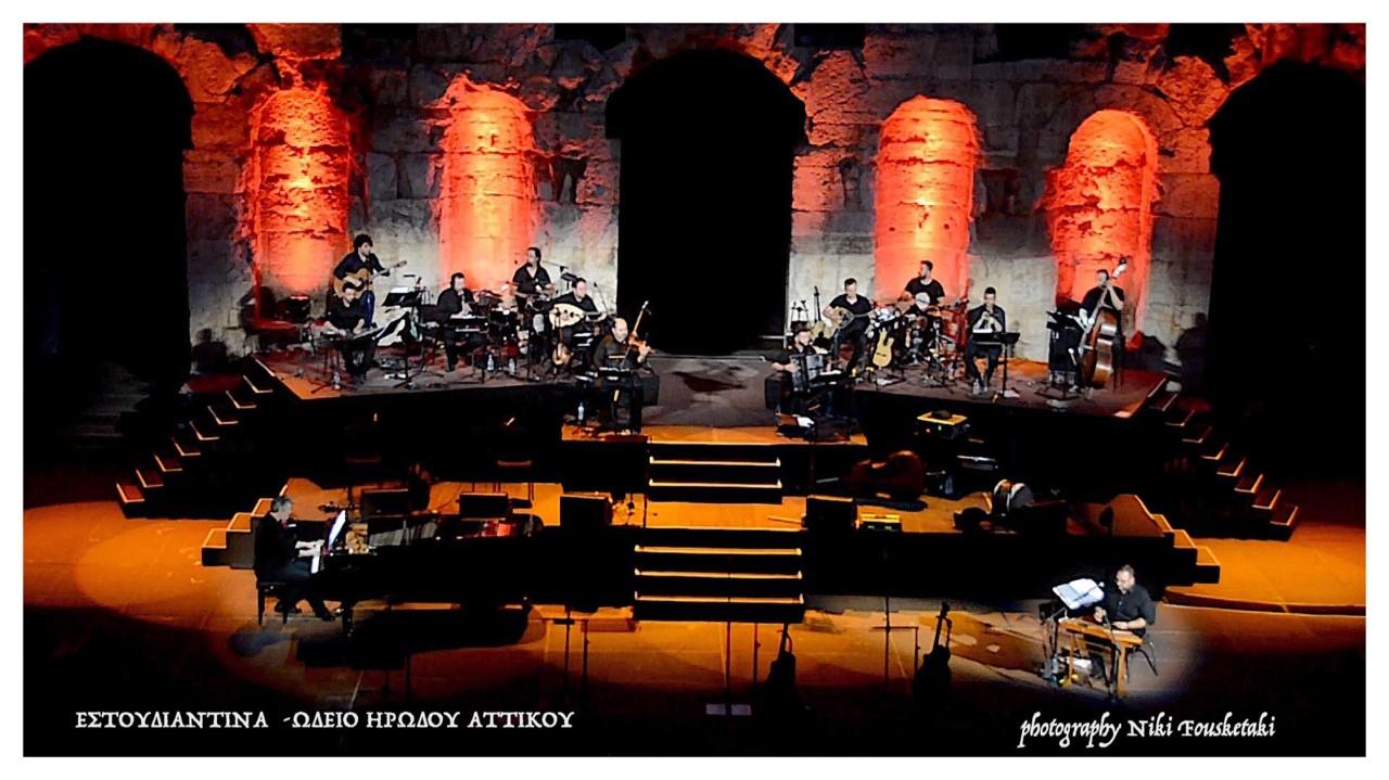 Γιώργος Νταλάρας και Εστουδιαντίνα σε τραγούδια της ξενιτιάς cd62d2bc2cc