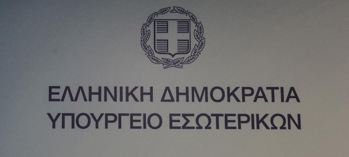 ΥΠΟΥΡΓΕΙΟ ΕΣΩΤΕΡΙΚΩΝ :Οι τέσσερις συνειδητές αστοχίες της Νέας Δημοκρατίας για την Προκήρυξη 3Κ του ΑΣΕΠ  Estrk708