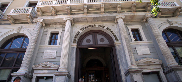 ETE: Παραιτήθηκε μη εκτελεστικό μέλος του Διοικητικού Συμβουλίου