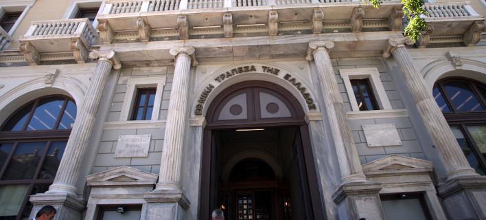 Η Εθνική Τράπεζα/Φωτογραφία: Eurokinissi