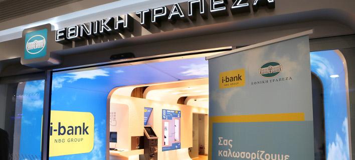 Το έκτο i-bank store εγκαινίασε η ΕΤΕ στον Αγιο Δημήτριο