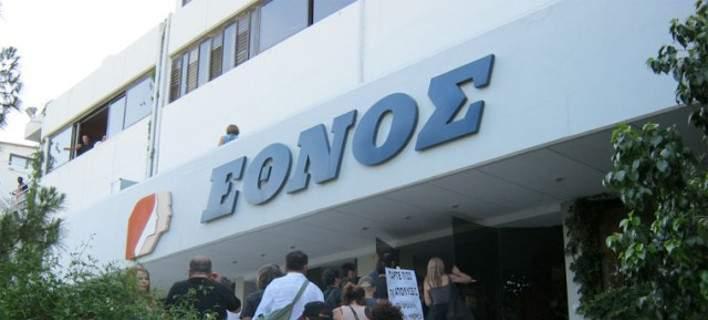 Εργαζόμενοι στον Πήγασο: Ο κ. Μπόμπολας δεν επιθυμεί την επανακυκλοφορία των εντύπων