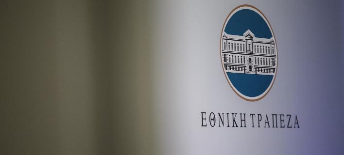 Η Εθνική Τράπεζα προχώρησε στην πώήση 3 θυγατρικών της στη Σερβία/ Φωτογραφία: Nikos Libertas / SOOC