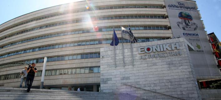 Τα κεντρικά γραφεία της Εθνικής Ασφαλιστικής/Φωτογραφία: Eurokinissi