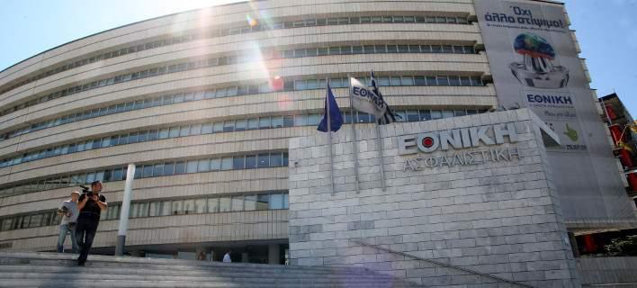 Η Εθνική Ασφαλιστκή/Φωτογραφία: Eurokinissi