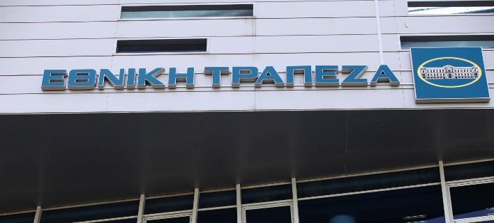 Ο κ. Μιχαηλίδης ανέλαβε χρέη προέδρου της Εθνικής Τράπεζας (Φωτογραφία: EUROKINISSI/ ΓΙΑΝΝΗΣ ΠΑΝΑΓΟΠΟΥΛΟΣ)