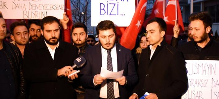 Τούρκοι εθνικιστές προκαλούν: Είμαστε έτοιμοι να σας ρίξουμε ξανά στη θάλασσα