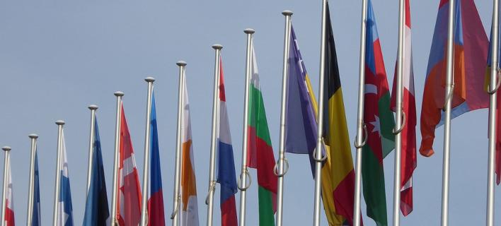 Σημαίες της ΕΕ/Φωτογραφία: Pixabay