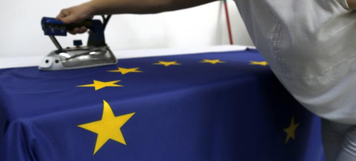 Η σημαία της ΕΕ / Φωτογραφία: ΑΡ