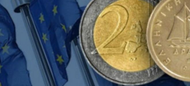 Tην παράλληλη κυκλοφορία ευρώ και δραχμής προτείνουν γερμανοί οικονομολόγοι