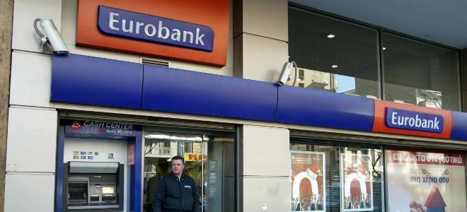 Διαψεύδει τις επαφές με MIG ή άλλους επενδυτές η Eurobank