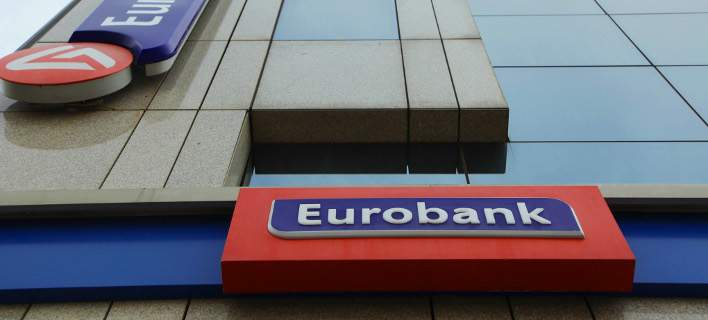 Κέρδη 186 εκατ. ευρώ για την Eurobank το 2017- Μείωση των κόκκινων δανείων